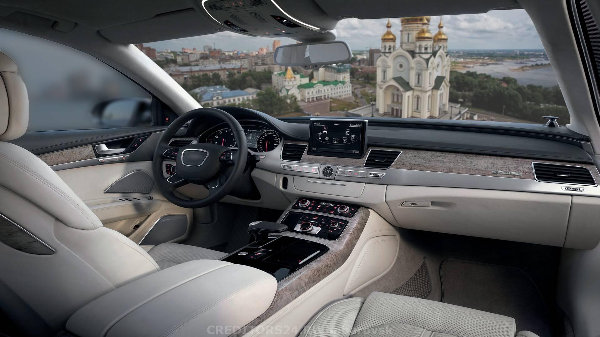 Кредиты под залог птс хабаровск автосалон 2020 москва ваз