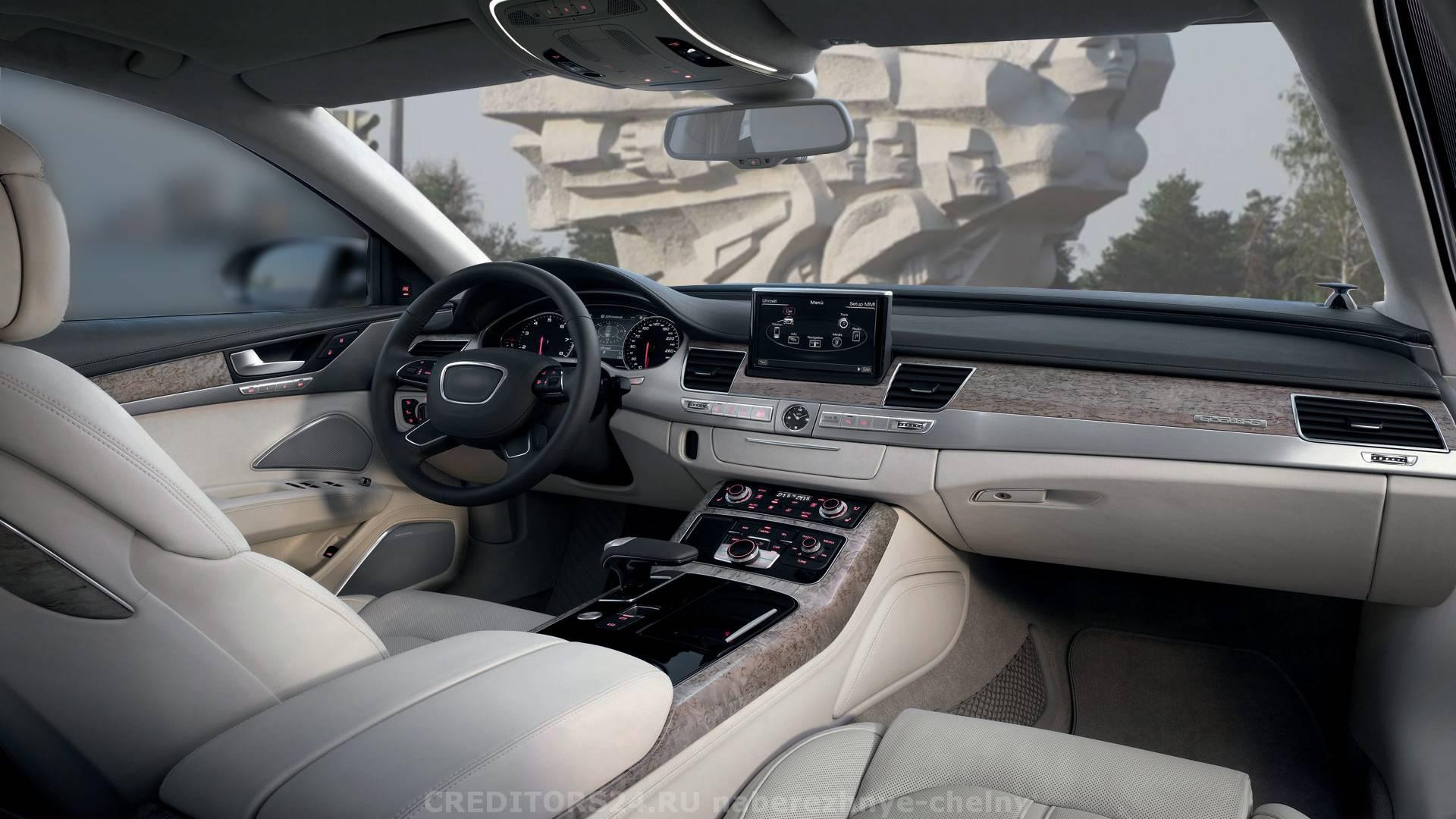 Займ под птс челны разместить рекламу на авто за деньги екатеринбург