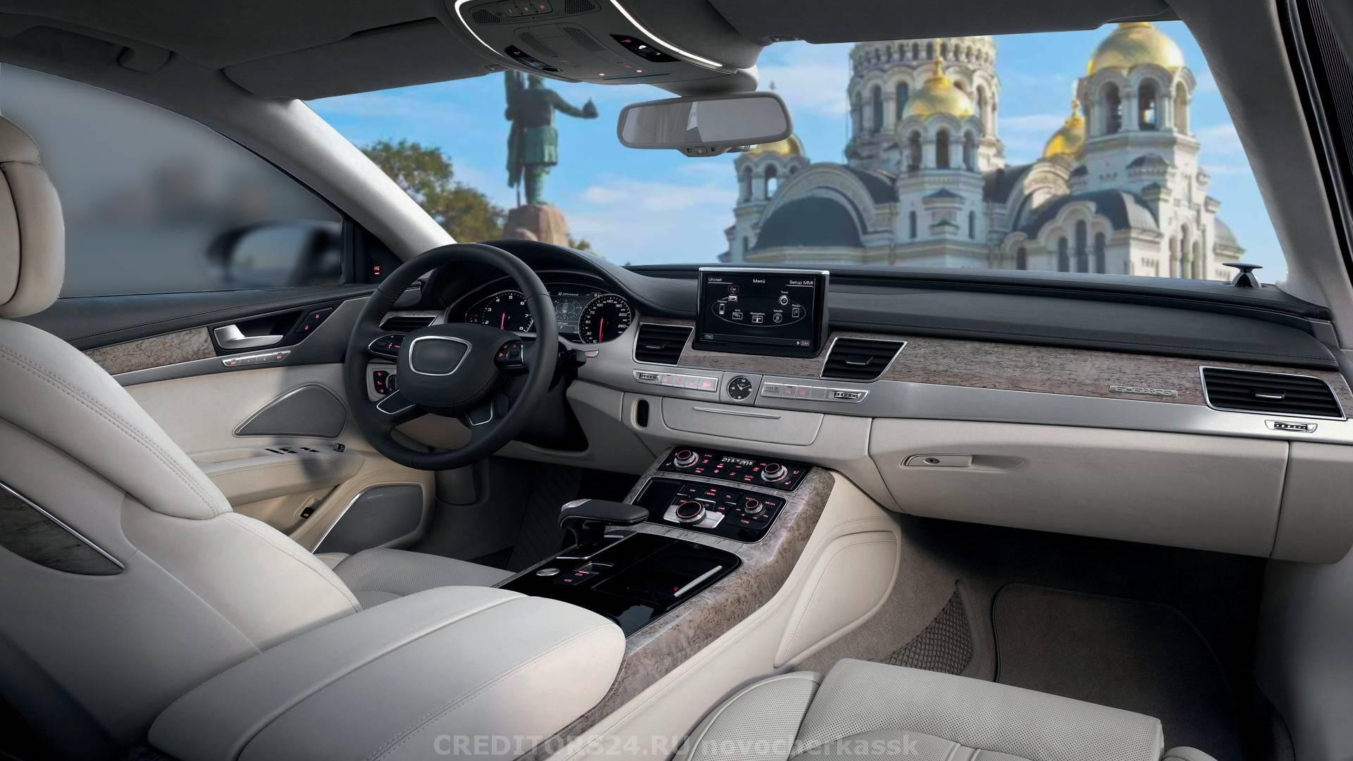 Новочеркасск деньги под залог вакансия кассир автосалон москва