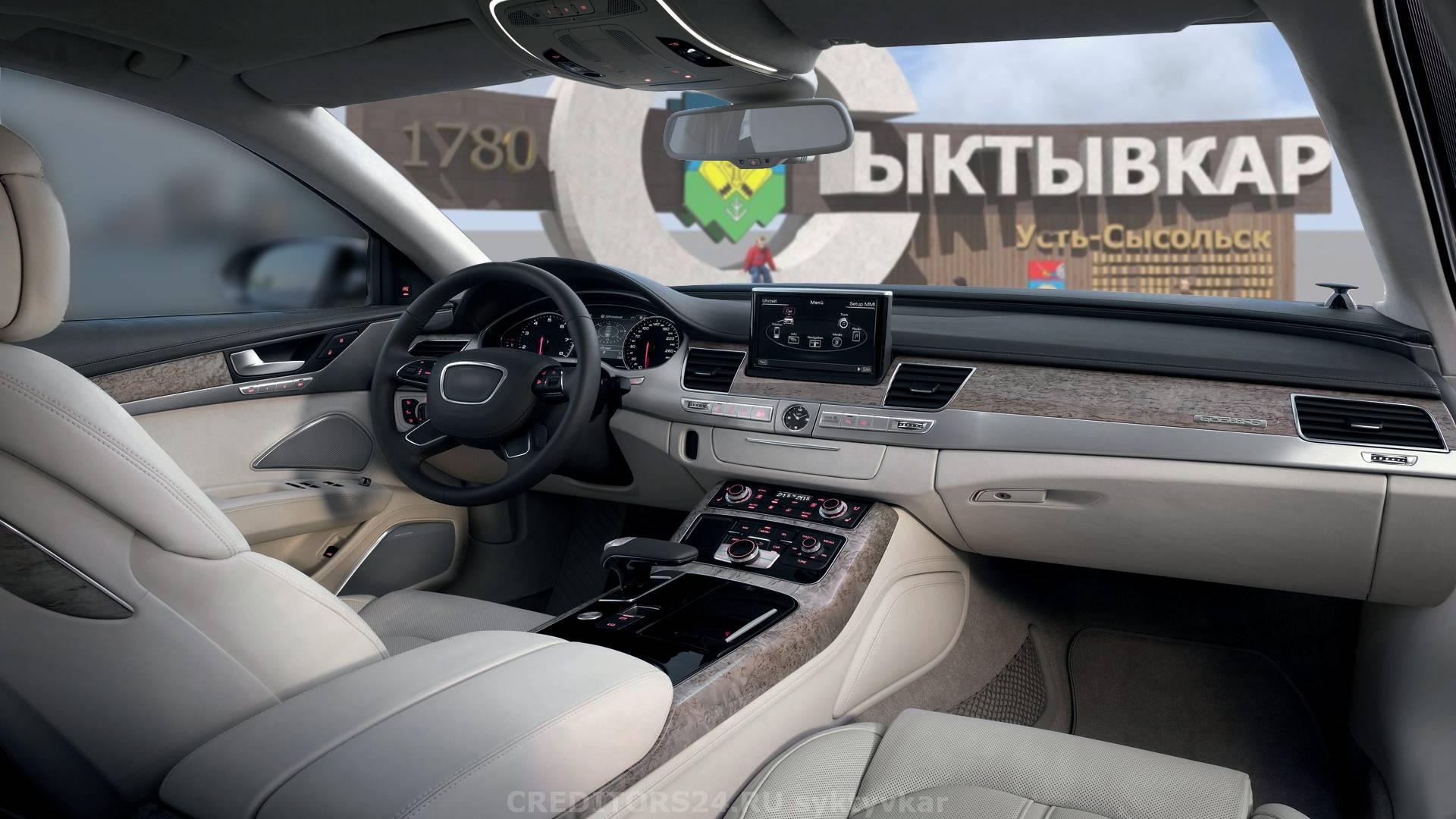 Автоломбард партнерка атц москва автосалон на каширке