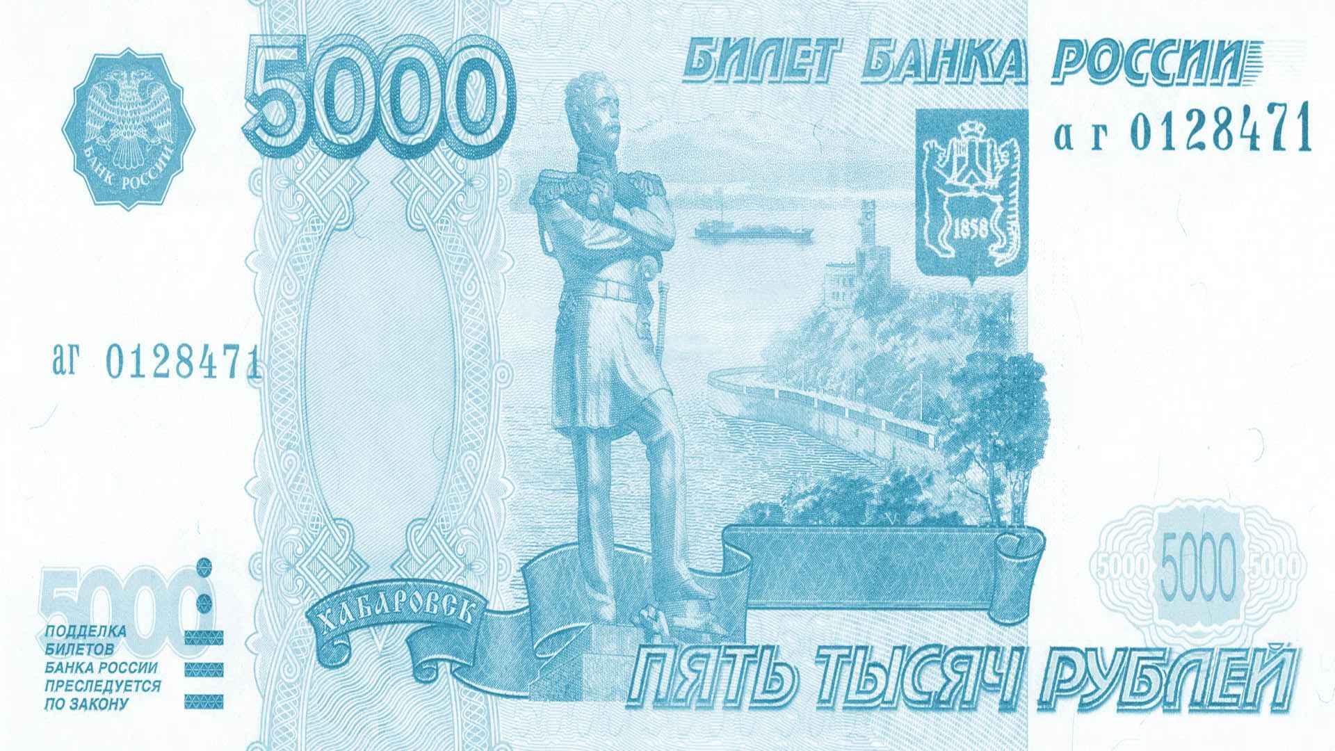восточный экспресс банк потребительский кредит условия