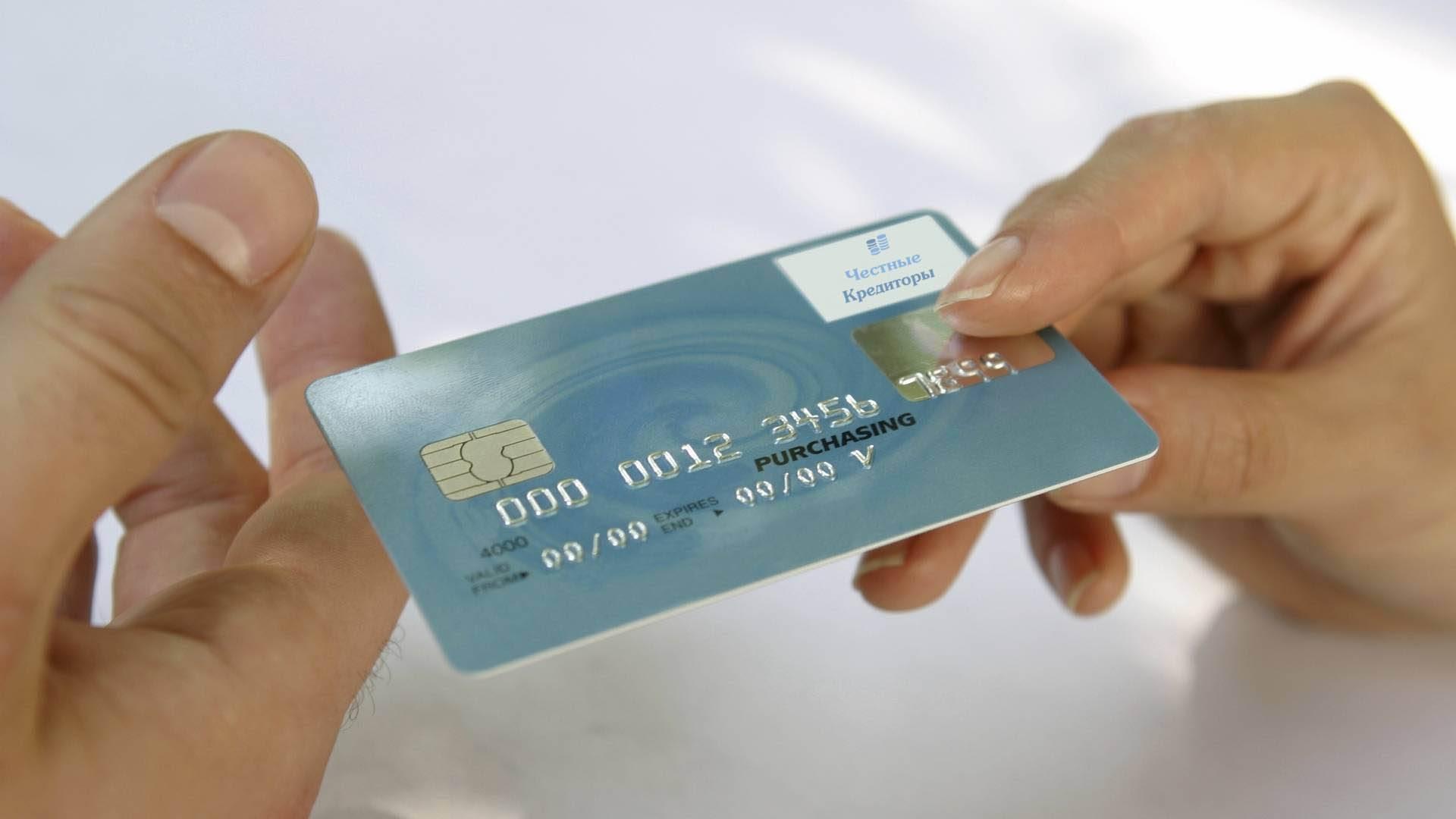 В каком банке лучше взять кредит наличными под маленький процент в волжском
