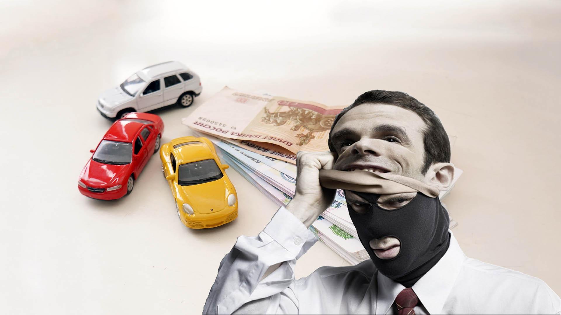 Как дать деньги под залог птс как взять деньги под залог авто в банке